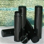 Black Plastic Lip Balm Tube - 4.2gm